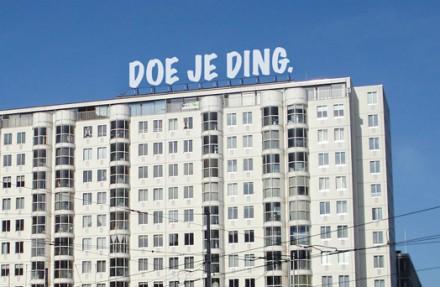 DOE JE DING.