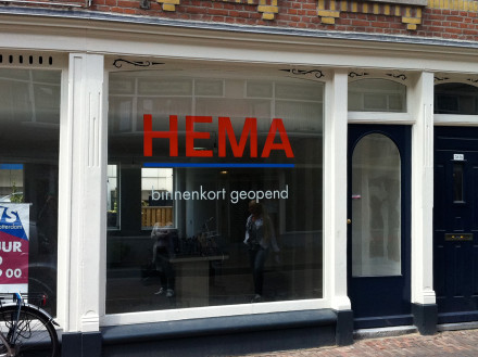 ECHT HEMA